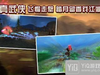 超自由度真3D纯武侠手游《剑笑九州》皇帝陵普通过关技巧 新人攻略