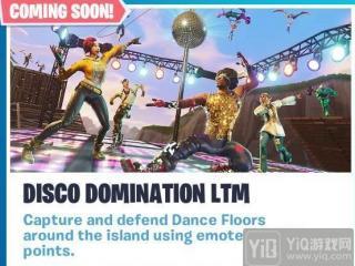 堡垒之夜手游v6.01版本 50V50新模式舞力占点