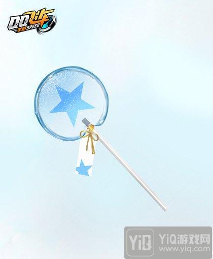 QQ飞车手游梦蓝心语滑板引领时尚 唯美单品甜蜜首发2