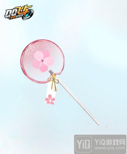 QQ飞车手游梦蓝心语滑板引领时尚 唯美单品甜蜜首发3