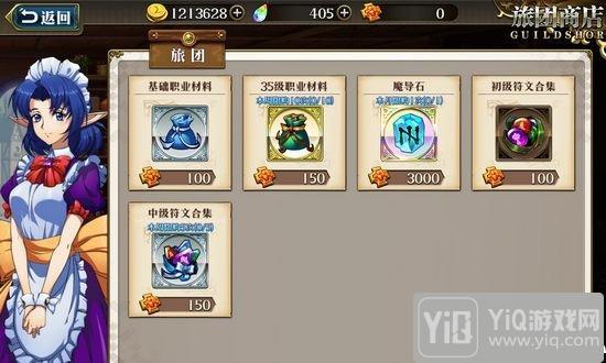 梦幻模拟战手游10月11日更新维护公告 泽瑞达&古巨拉上线6