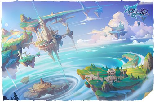 两个世界 异时空手游《空之旅人》浮空大陆曝光