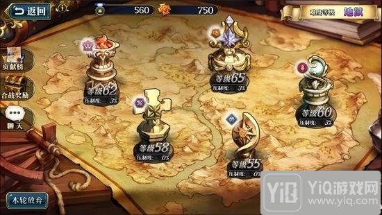 梦幻模拟战手游10月11日更新维护公告 泽瑞达&古巨拉上线5