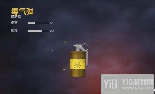 荒野行动油桶和毒气弹使用方法 战术玩法推荐7