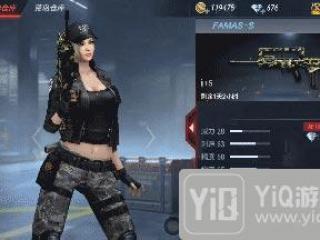 CF手游FAMAS-S评测 超大弹夹 极限杀戮