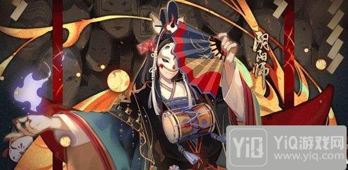 阴阳师体验服10月24日更新公告 万圣节百鬼夜行来临1