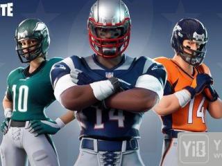 堡垒之夜联手NFL推出橄榄球皮肤 32款球衣任你DIY