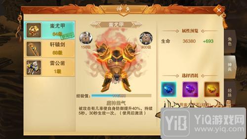 仙峰玄幻AMMO巨制《情剑奇缘》 主宰万道争锋2