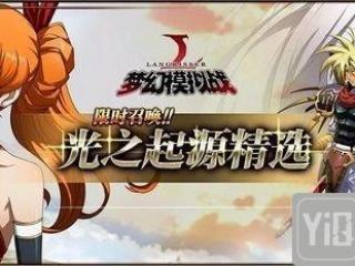 梦幻模拟战手游11月15日更新前瞻 新职业银狼来袭