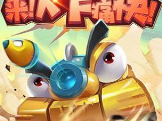 万达院线游戏与斗鱼深度合作 联合发行《坦克大决战》手游