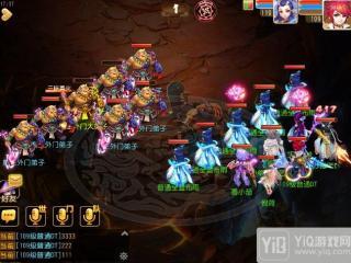 張藝興化身大BOSS 《夢幻西游》手游全新玩法大揭秘