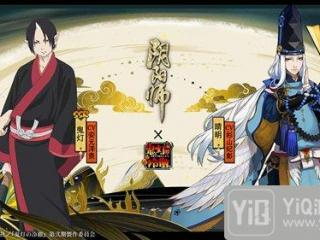 阴阳师体验服11月28日更新 限定R卡蜜桃&芥子上架神龛