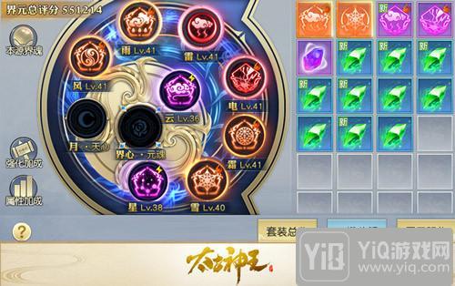 《太古神王:星魂觉醒》新版本试玩:游戏体验全面提升5