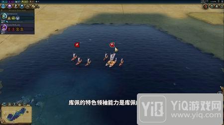 《文明6》新势力预告 毛利人领袖库佩登场1