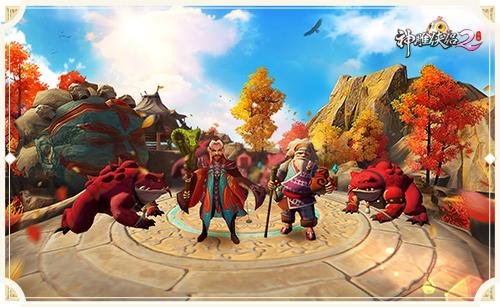 杨龙合作实力暴涨,这可能是最有代入感的神雕游戏