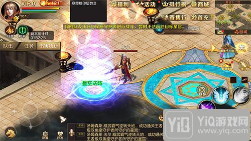 夺取王者桂冠 《魔域手游》黄金十二宫挑战赛即将启动6