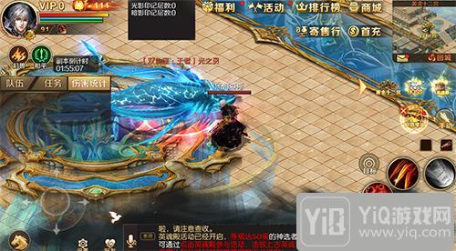 夺取王者桂冠 《魔域手游》黄金十二宫挑战赛即将启动5
