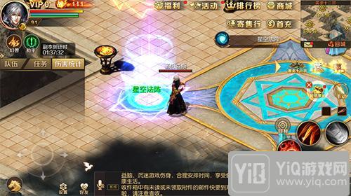 夺取王者桂冠 《魔域手游》黄金十二宫挑战赛即将启动1