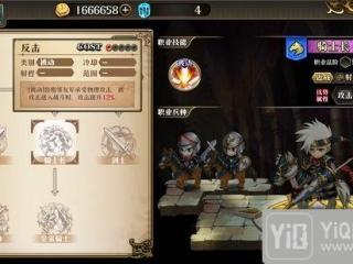 梦幻模拟战手游兰迪乌斯转职推荐