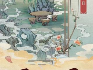 种植养宠玩休闲《灵山奇缘》家园玩法将上线