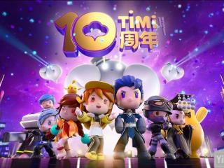 天美十周年CG动画发布 全明星游戏集结庆典