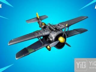 堡垒之夜手游飞机即将改动 被摧毁时机上玩家会受伤害