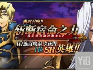 梦幻模拟战12月13日版本更新前瞻 芙蕾雅新职业女武神