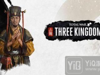 《全面战争:三国》袁术势力介绍 狡猾的弄权者
