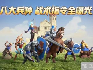 《权力与纷争》12月21日App Store首发 士兵战术指令玩法曝光