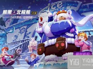 暖萌賽高 手游《非人學園》全新冰雪主題時裝上線