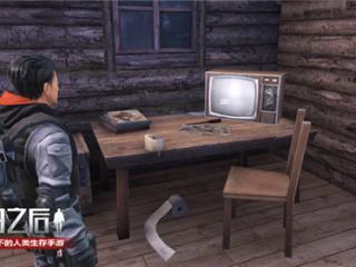 """找回旧世界回忆 《明日之后》可以""""看电视和报纸""""了"""
