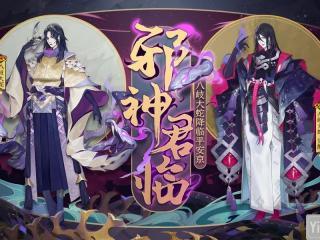 《阴阳师》全新SSR八岐大蛇首曝 12月12日降临百鬼弈