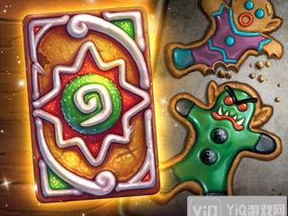 炉石传说冬幕甜点卡背图案获得方法  冬幕甜点卡背图案怎样获得