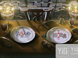 预言和诅咒 第五人格X伊藤润二惊选集联动启动
