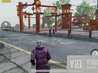 绝地求生刺激战场春节模式怎么玩 春节模式玩法介绍