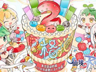 仙境传说RO手游2周年倒计时,B格猫庆典狂欢开幕
