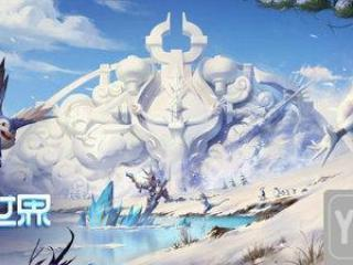 王者荣耀城市挑战赛火热进行 谁才是冰雪世界最强王者?