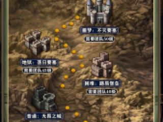 螺旋英雄谭攻坚战场怎么玩 攻坚战场玩法攻略