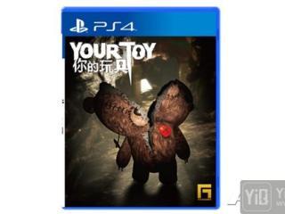 撕裂熊的复仇 PS4《你的玩具》将于2019年春季发售