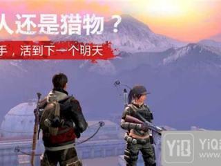 明日之后联合探险怎么玩 联合探险攻略