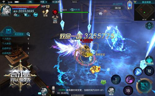 跨服战盟挑战赛  《奇迹:最强者》黄金城堡来了