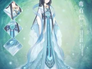 奇迹暖暖青鸾有信套装怎么得 青鸾有信套装获得方法