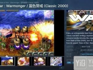 《蓝色警戒》Steam正式发售 中文版稍后推出