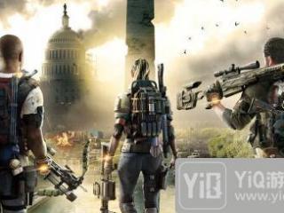 育碧透露《全境封锁2》故事模式时长达40小时
