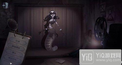 第五人格共研服情报 梦之女巫上线1