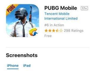 绝地求生刺激战场国际服iOS下载攻略 刺激战场国际服iOS版怎么下载