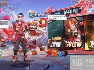 非人学园1月23日更新公告 春节换新装&全新赛跑玩法