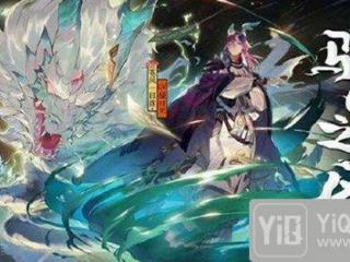 阴阳师1月23日更新公告 双神降临召唤活动来袭