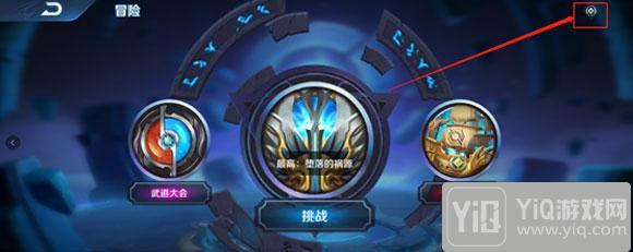 王者荣耀战令熟练度修复对局重开调整 1.23正式服更新6