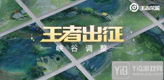 王者荣耀17日更新:嫦娥上线,峡谷地图重做,S14赛季开启7